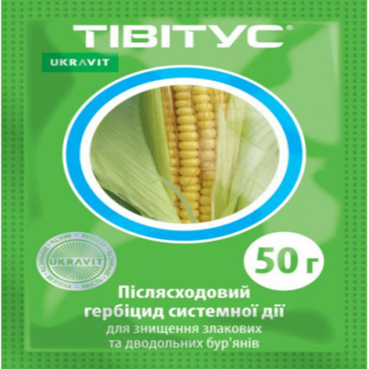 Тивитус, ВГ 2,5 гр, гербицид