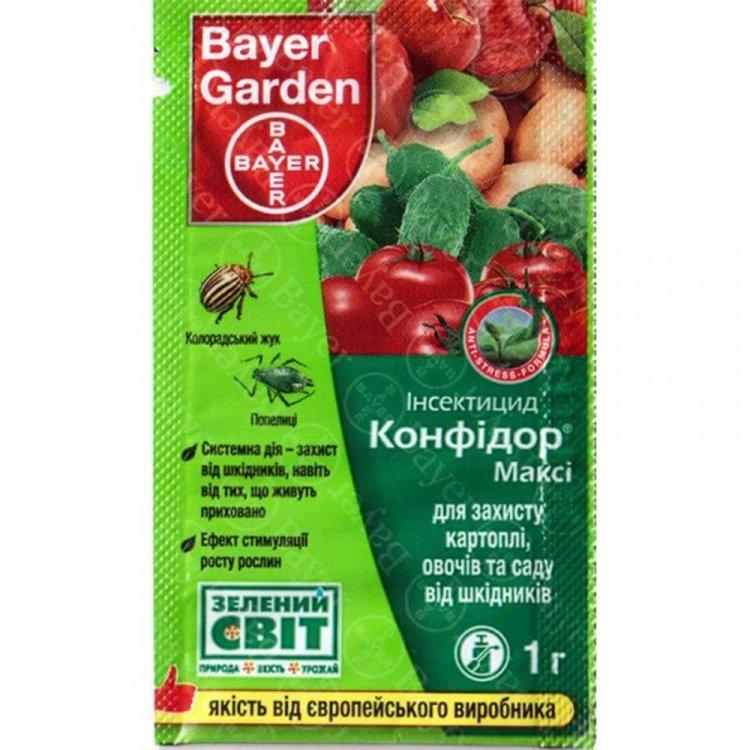 Инсектицид Конфидор макси, 1 грам,  Протект гарден, Франция