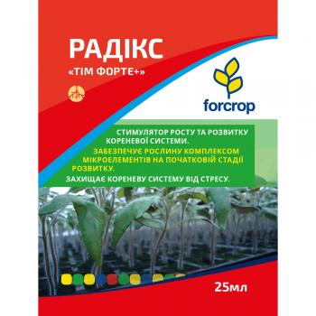 """Стимулятор роста Радикс """"Тім Фолрт+"""" 25 мл (Forcrop)"""