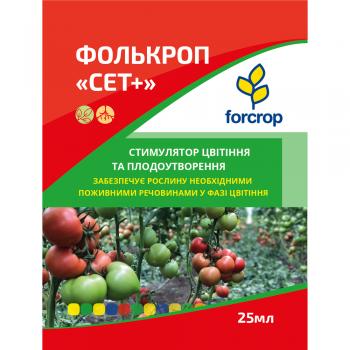 """Стимулятор цветения Фолькроп """"СЕТ+"""" 25 мл (Forcrop)"""