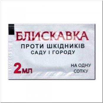 Инсектицид  Блискавка, универсальный, Презенс Технолоджи, Украина
