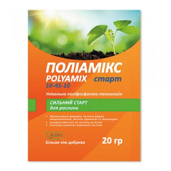 Удобрение Полиамикс СТАРТ 20 г