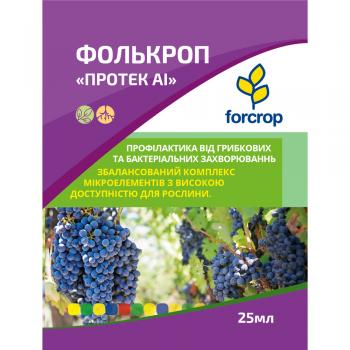 """Удобрение Фолькроп """"Протект АЛ"""" 25 мл (Forcrop)"""