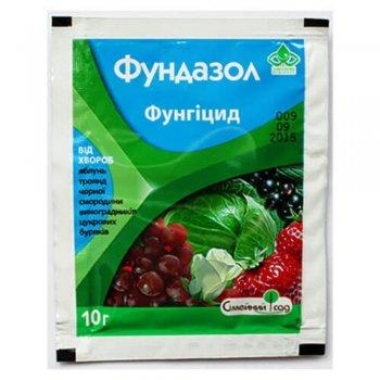 Фунгицид, фундазол, 10 грамм, Вассма, Украина