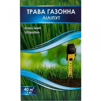 Смесь газонных трав Лилипут, семена, DLF Trifolium, Дания