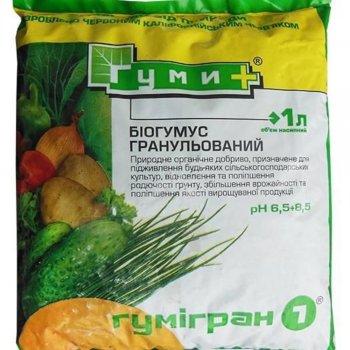 Универсальное  органические удобрение Гумигран, 1 литр, Гермес, Украина