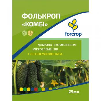 """Удобрение Фолькроп """"Комби"""" 25 мл(Forcrop)"""