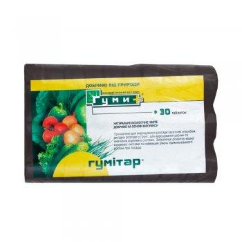 Универсальное  органические удобрение Гумитар, 30 таблеток, Гермес, Украина