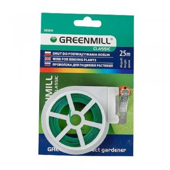 Подвязочная проволока Greenmill Classic 25 м (GR5010)