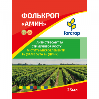 """Стимулятор роста Фолькроп """"Амин"""" 25 мл (Forcrop)"""